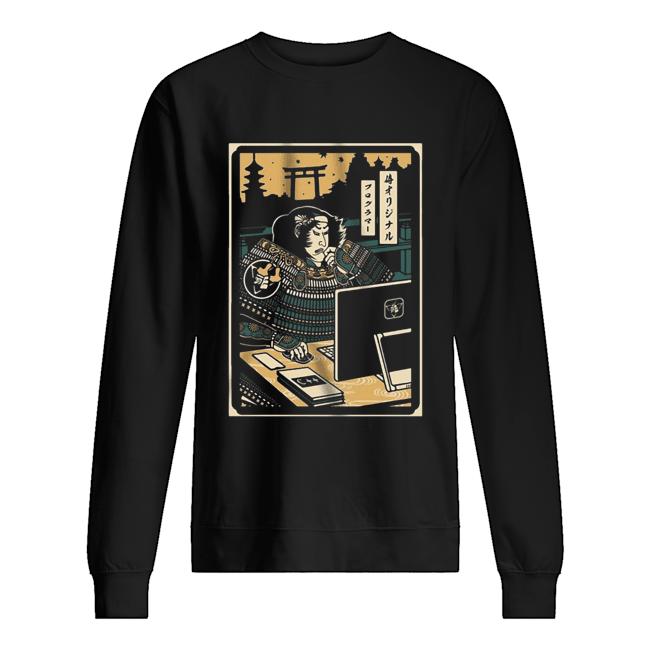 Samurai Programmer  Unisex Sweatshirt